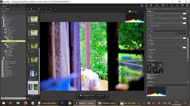 View NX-i 1.3.3
