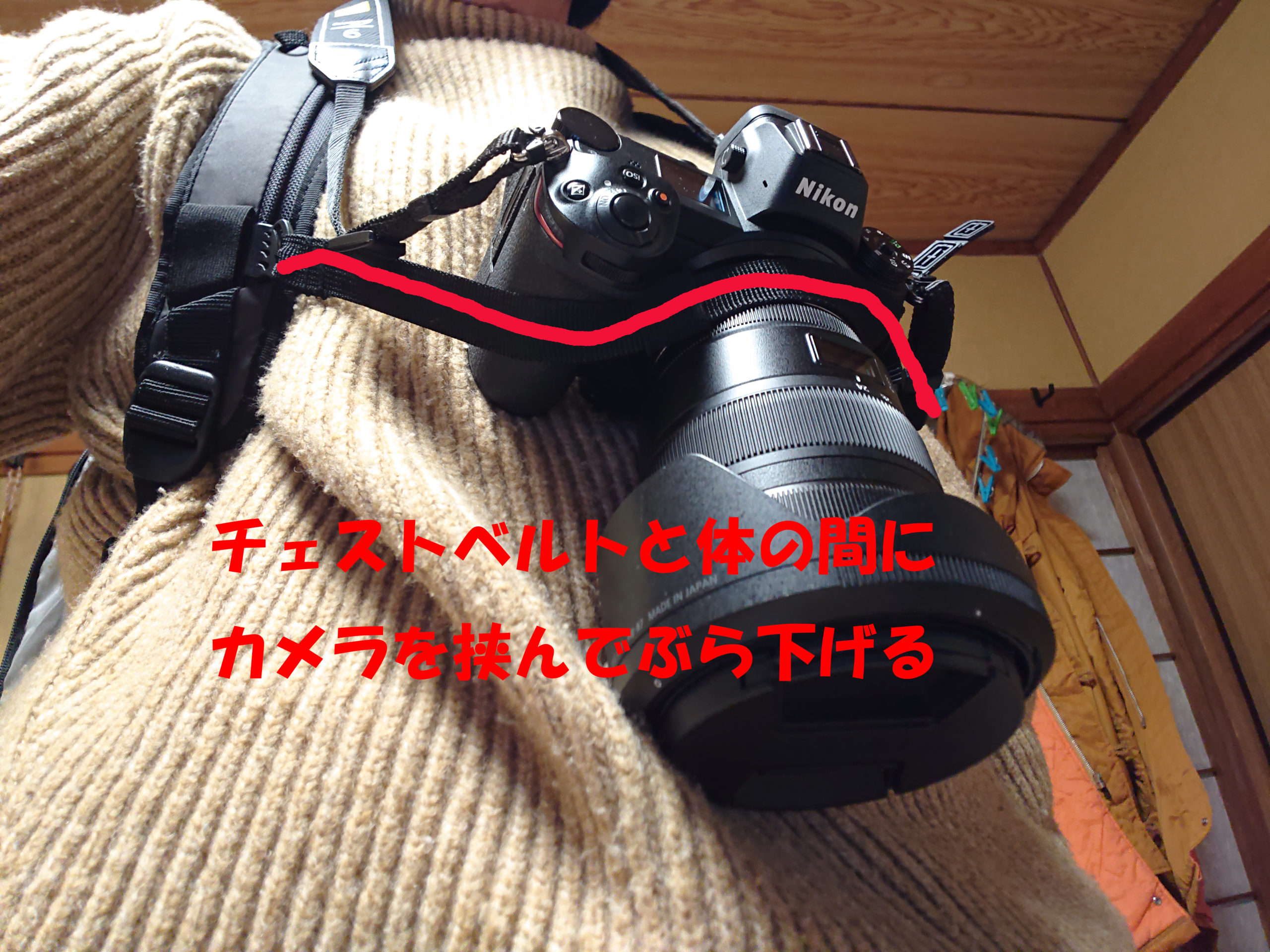 Manfrotto befreeバックパック