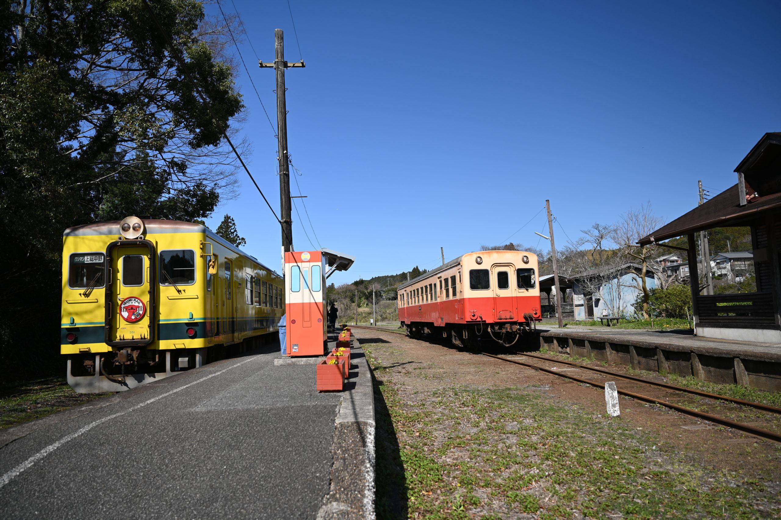 上総中野駅にて いすみ鉄道と小湊鉄道
